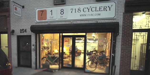 Facade of the 718 Cyclery