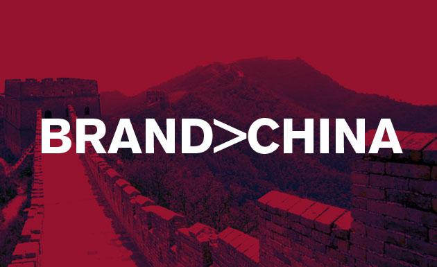 launching brand into China