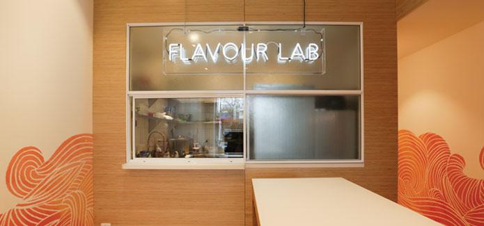 Ayomo Flavour Lab