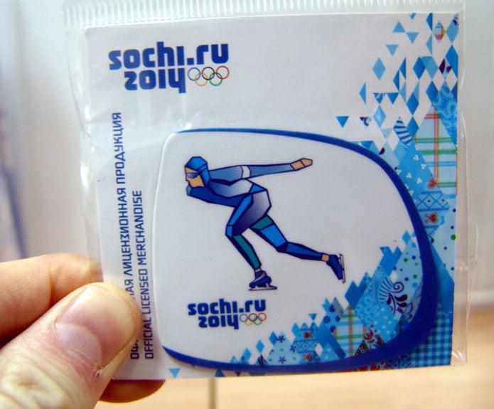 Sochi17