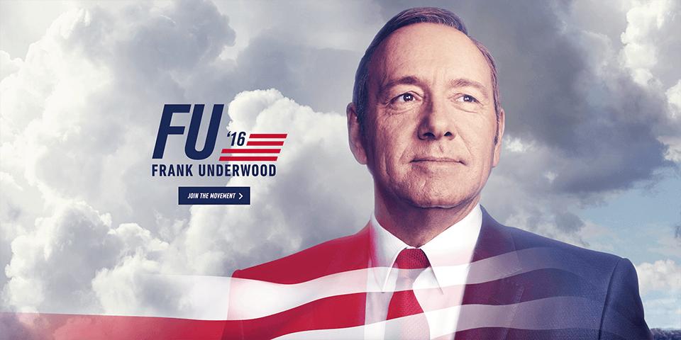 FU 2016 campaign brand