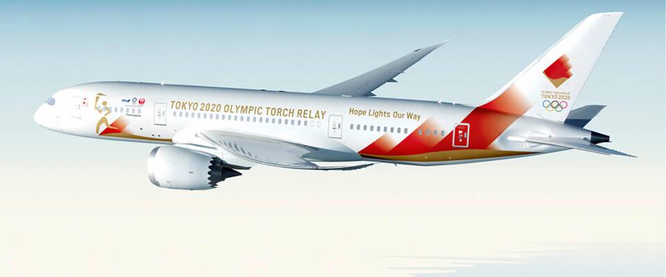 tokyo 2020 airplane livery